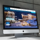 "Corporate website for the hotel ""Barsa"""
