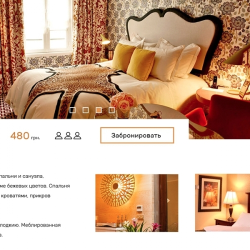 "Website for hotel ""Panska Vtiha"""