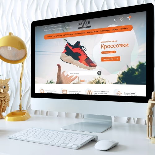 "Online shop wholesale shoes ""Shoes Bazar"""