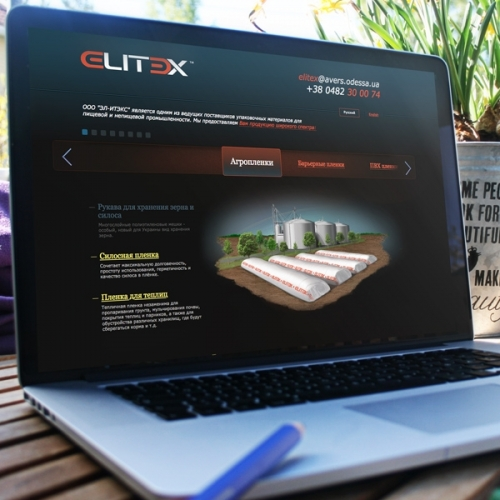 "Corporate site for company ""Elitex"""