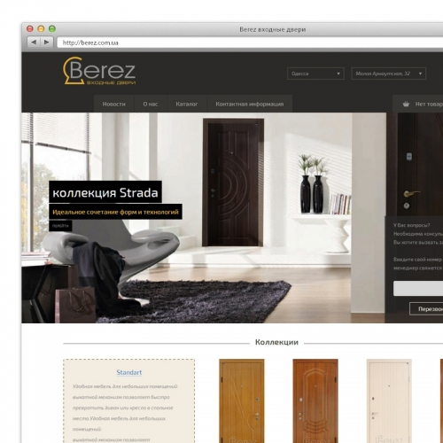 "Online store of entrance doors ""Berez"""